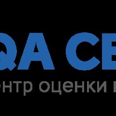 Центр Оценки Квалификаций
